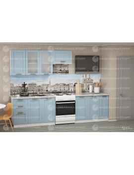 Кухня Лофт 2300 Мм