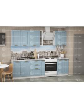 Кухня Лофт 2050 Мм