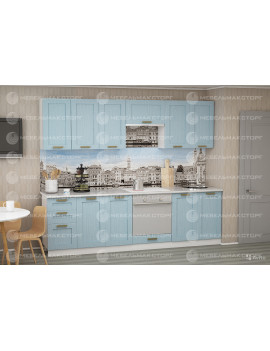 Кухня Лофт 2600 Мм
