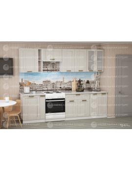 Кухня Лофт 2550 мм