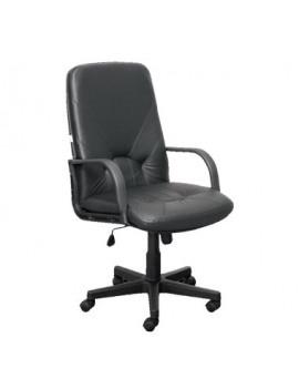 Кресло Комо В пластик