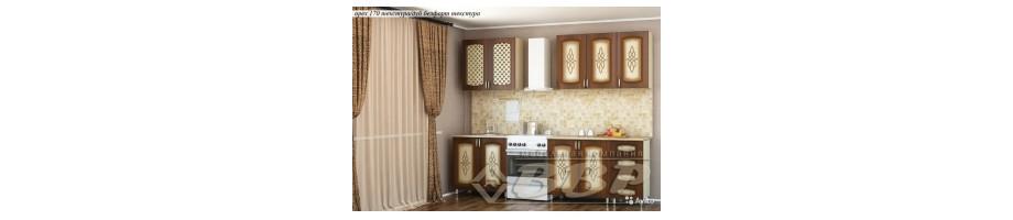 "Модули для кухни ""ТРОЯ"""