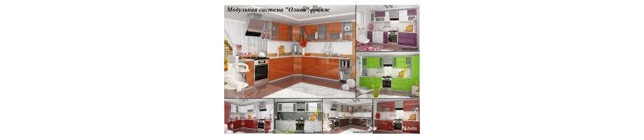 "Модули для кухни ""КСЕНИЯ ШАРЛОТТА"""